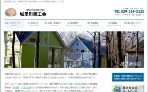 homepage_image